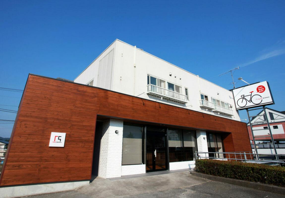 cs komatsushima shop 001